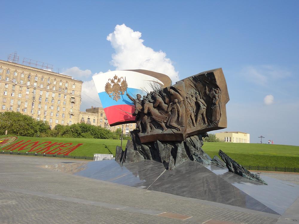 Monumento caídos Primera Guerra Mundial Moscu
