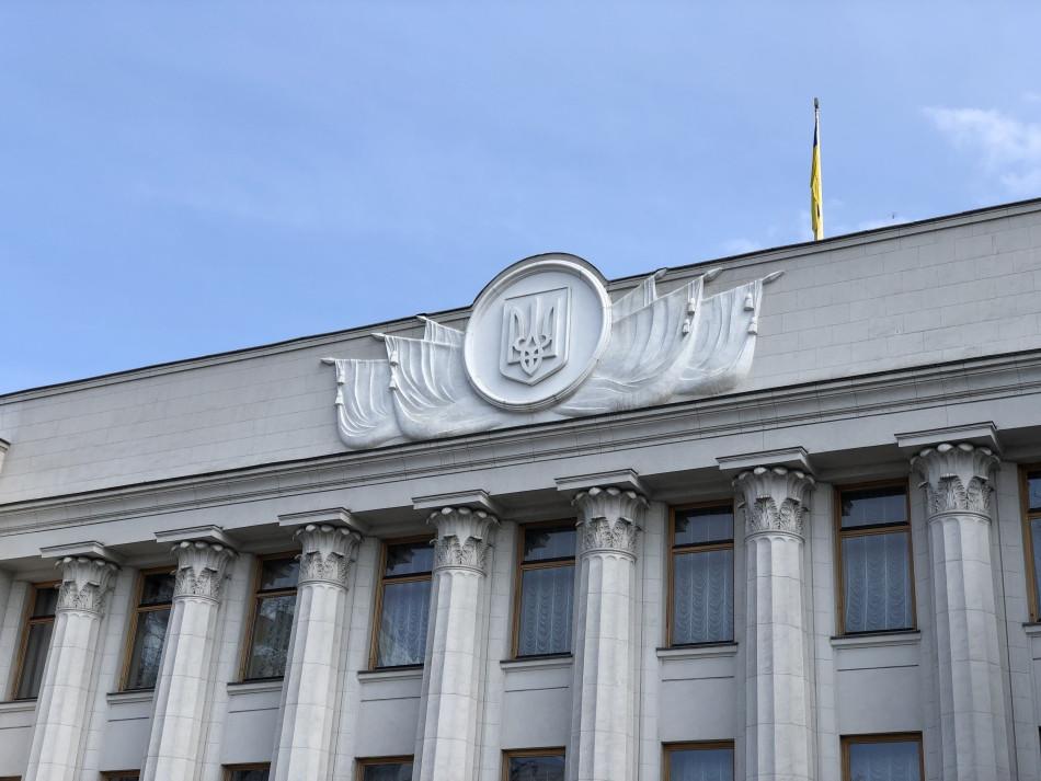 Parlamento-ucraniano