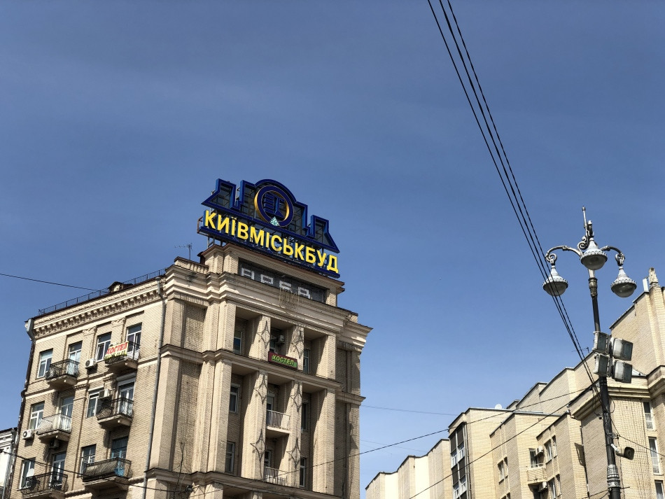 Torre-radio-Kiev