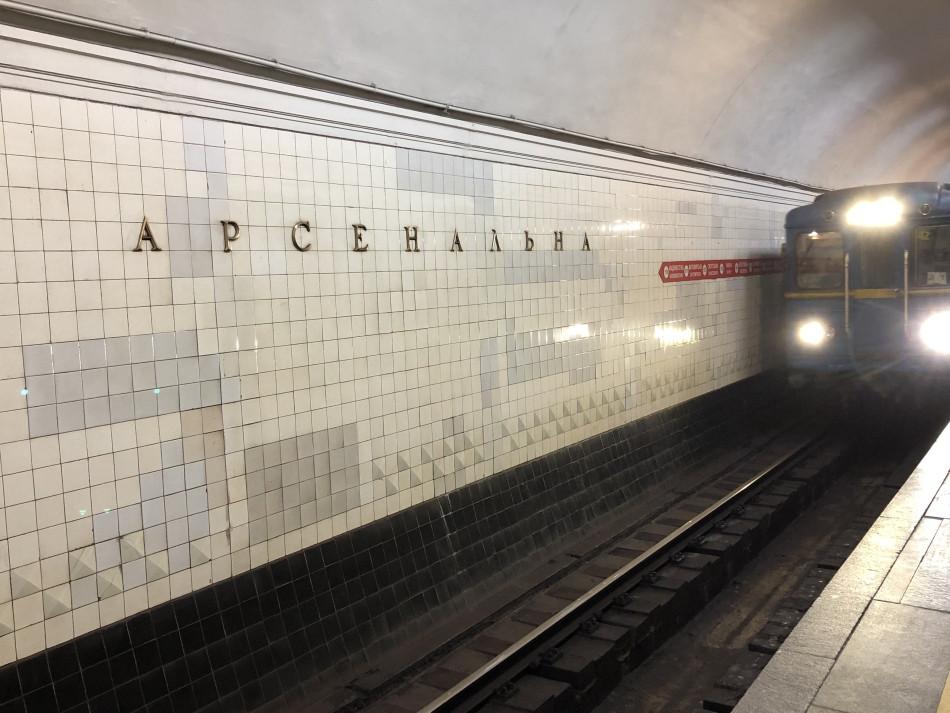 Vagon-metro-Ucrania