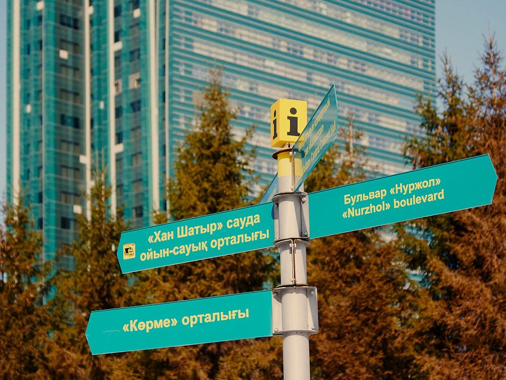 Calle en Kazajistán