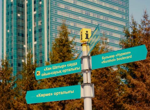 Kazajistán rebautiza a su capital