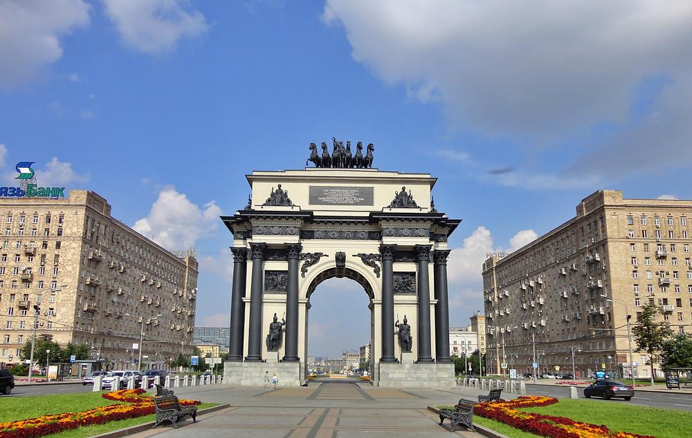 Arco de Triunfo de Moscu