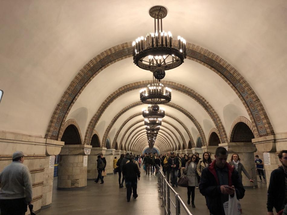 Estacion-metro-Arsenalna