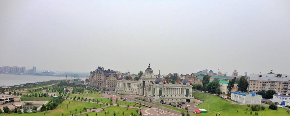 Ministerio Agricultura de Kazan