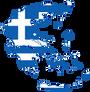 Lugares que visitar en Grecia