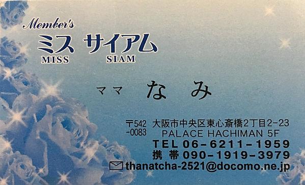 IMG_9017[1]_edited.jpg