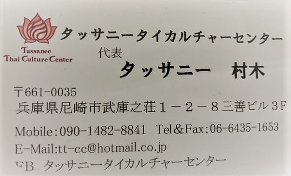IMG_2211 (002).jpg