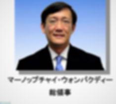 IMG_0160 (2).JPG