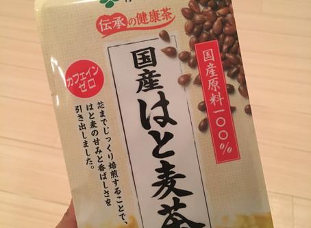 【温活】と【カフェイン】