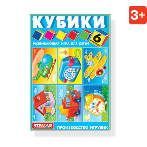23-022 КУБИКИ В КАРТИНКАХ №22  6куб (Ст)