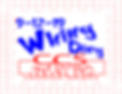WD 2019 logo.png