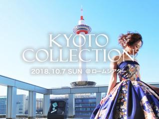 京都コレクション出演!