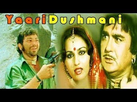 Despacito Lyrics In Hindi Download Mp3 Pagalworld - Lyrics
