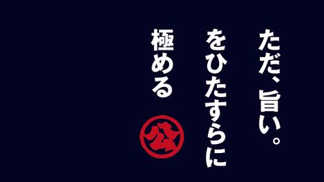 Igarashi Suisan
