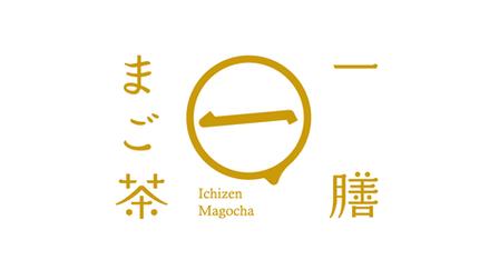 ichizen magocha