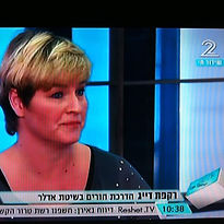 תמונה רקפת בטלויזיה.jpg