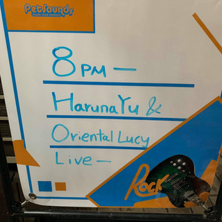 2019.7.21(sun)  Harunayu & Oriental Lucy Live in Seoul Korea!