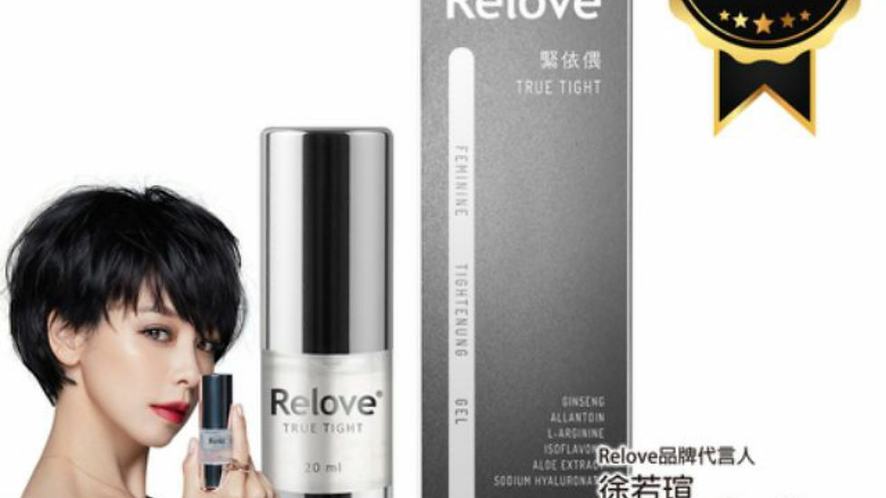 RELOVE Intimate True Tight