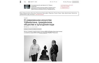 Opera Снимок_2019-11-21_144129_syg.ma.pn