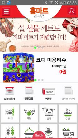 마트천국 코디 미용티슈 3입