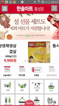 마트천국 항생제 생삼겹살 1근