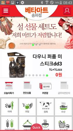 마트천국  다우니 퍼퓸 미스티크dd3