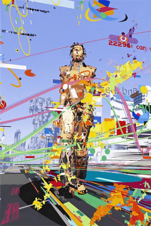 Approaching Figure, 2010