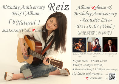 20210707_Reiz_Live_リーフレット.jpg