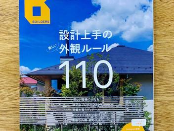三角屋根と旗竿敷地の家