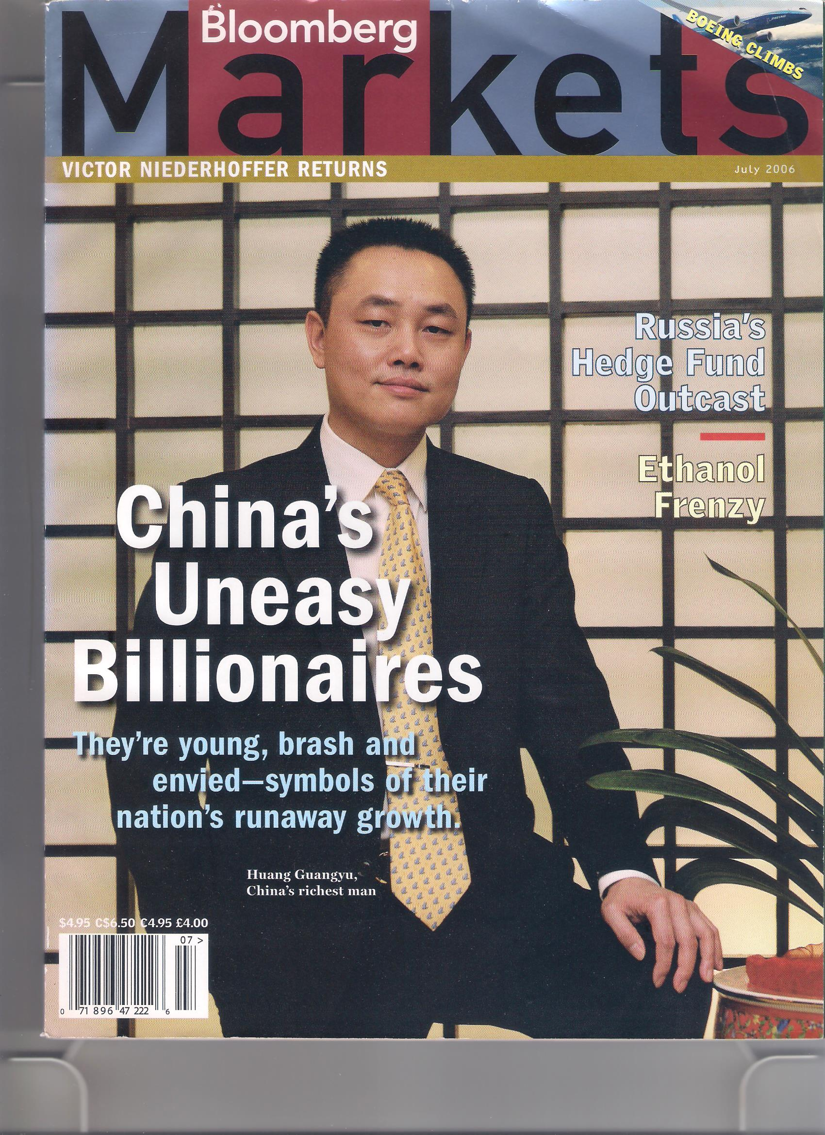 My Cover Story on Huang Guangyu
