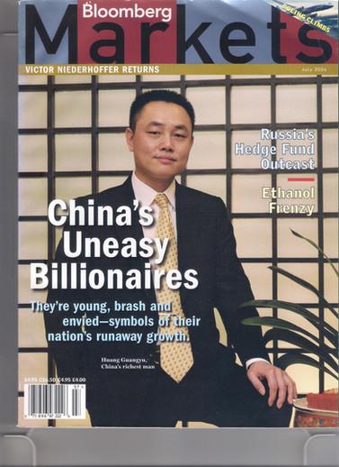 China's Uneasy Billionaires