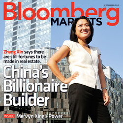 Bloomberg Cover Story on Zhang Xin