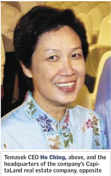 Singapore Inc.'s First Lady
