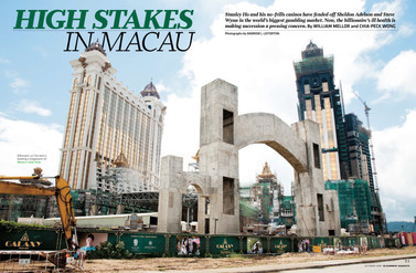High Stakes in Macau