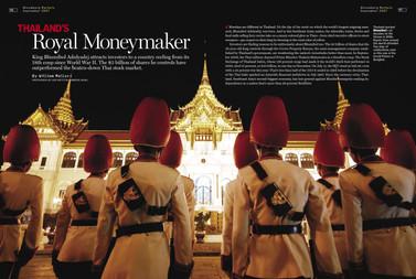 Thailand Royal Moneymaker