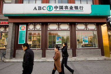 China Boom-to-Bust Concerns Show in Agricultural Bank Slide