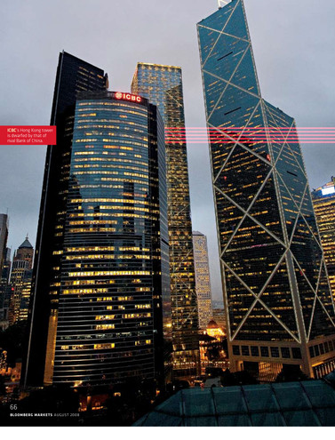China's Biggest Bank Branches Out