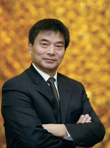 China's Banking Billionaire