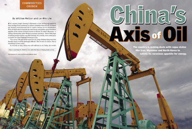 China's Axis of Oil