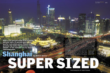 Shanghai Super Sized