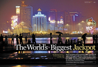 The World's Biggest Jackpot
