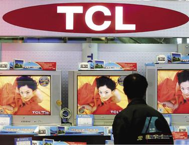China's TV Giant Stumbles