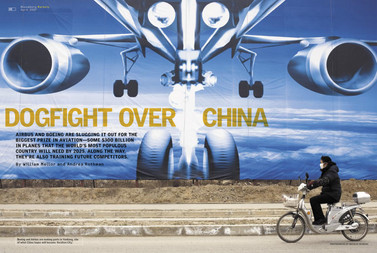 Dogfight Over China