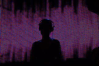 DJ com fundo de intervalo mínimo