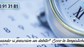I termini di prescrizione dei debiti