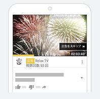 スクリーンショット 2020-04-27 14.05.19.png