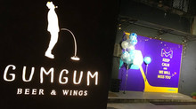 GUMGUM BEER & WINGS