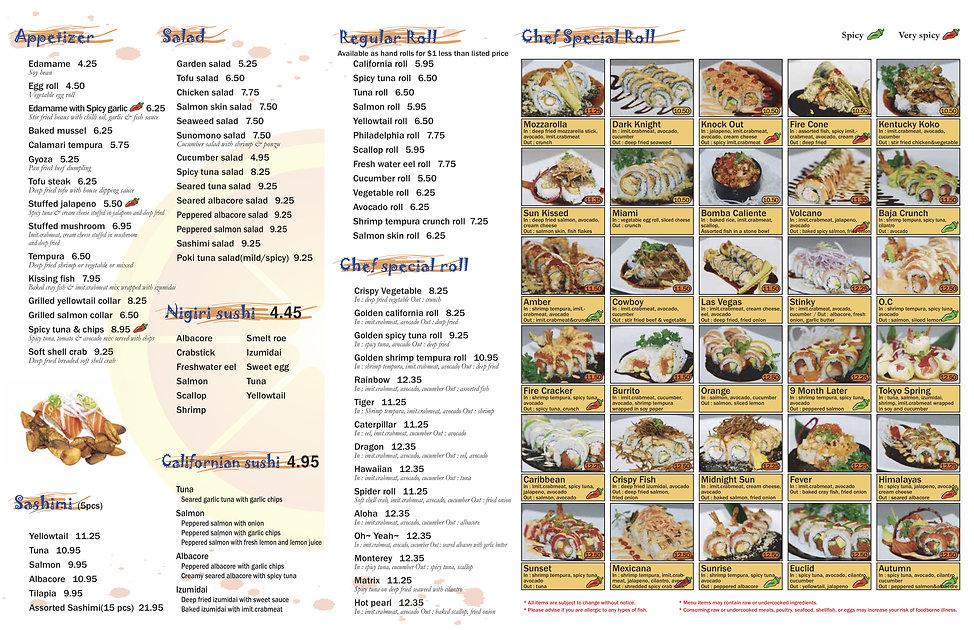anaheim_menu_front.jpg