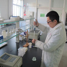 In-house Lab